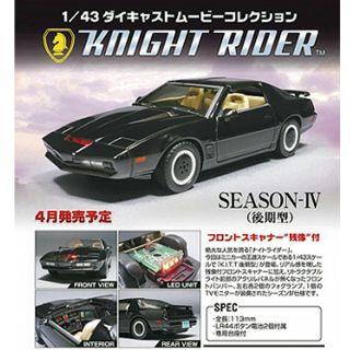 Aoshima Skynet 1/43 Knight Rider K.I.T.T. SEASON IV
