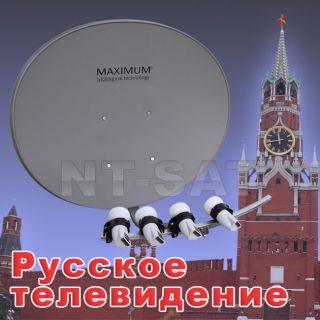 wir bieten eine multifokusantenne maximum e 85 t 85 mit
