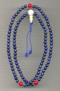 Mala mit 108 Lapis Lazuli Guru Perle Lamala Afganistan