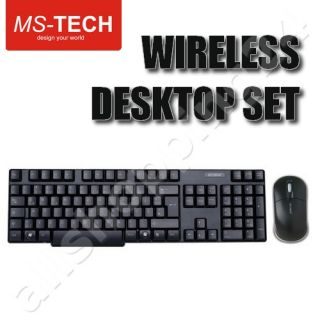 MS TECH Wireless DESKTOP SET Tastatur Maus Keyboard Mouse Kabellos
