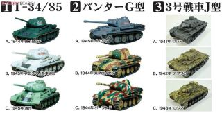 Japan F Toys Confect 1/144 Battle Tank Kit Collection Vol 1 Model Set