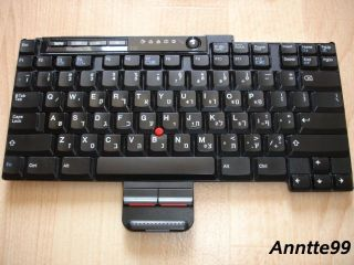 Original IBM T20 T21T22 T23 Hebräische Tastatur TOP