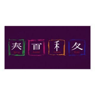 estaciones en japonés   texto blanco tarjetas personales con fotos