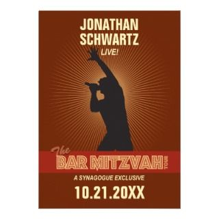 Rock Star Bar Mitzvah Invitation