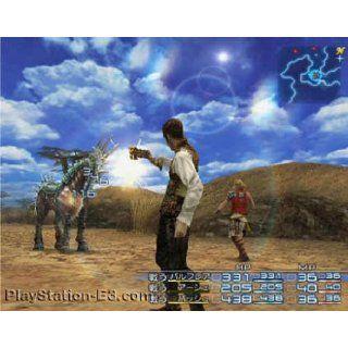 Final Fantasy XII Playstation 2 Games