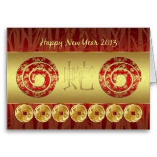 Chinese Year Of The Snake   Chinese New Year Card
