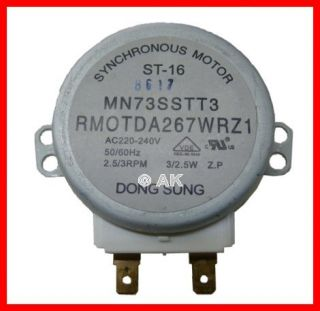 Microwave Turn Table Turntable Motor RMOTDA239WRZZ