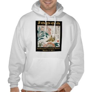 Japan Earthquake/Tsunami Relief   #3 Hoodie
