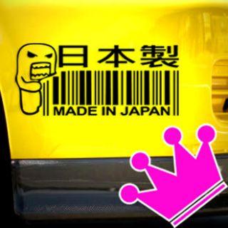 JDM Made In Japan Domo kun Auto AUFKLEBER Sticker