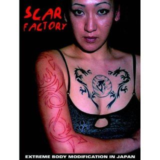 Scar Factory: Extreme Body Modification in Japan: Ryoichi