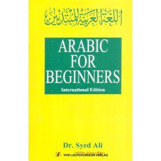 Arabisch für Anfänger Sprachkurs /Arabic for Beginners Text auf