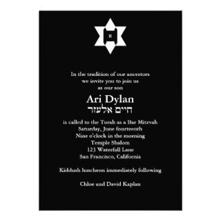 Bar Mitzvah Invitation Torah Jewish Star Hebrew