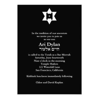 Bar Mitzvah Invitation Torah Jewish Star Hebrew