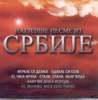NAJLEPSE PESME SRBIJE CD Srbija Lepa Lukic Cune Tozovac