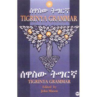 English   Tigrigna Dictionary A Dictionary of the Tigrinya Language