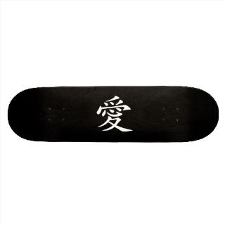 White Chinese Love Symbol skateboards by silhouette_emporium