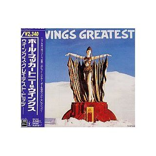 Wings Greatest Hits Musik