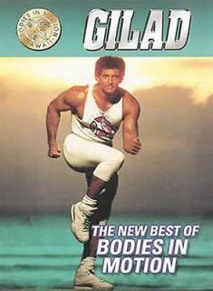 ESPN Gilad The New Best of Bodies in Motion   DVD NEU