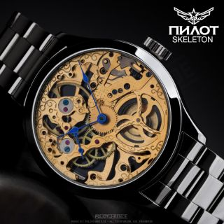 PILOT  Molnija 3602 Skeleton handverziert Russian mechanical watch