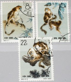 China 1963 741 3 S60 713 5 Golden Haired Monkey Affen Fauna Apes