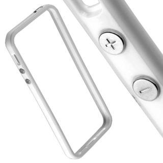 Bumper weiß f Apple iPhone 5 Tasche Frame Hülle mit Alu Knöpfe