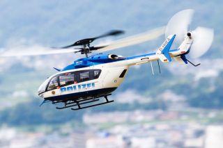 Hirobo S.R.B Super Scale Series Eurocopter EC145 paint POLICE ARTF