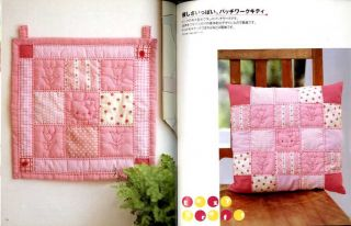 Hello Kitty Easy Craft   Japanese Craft Book