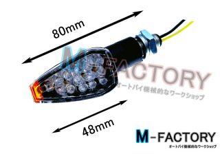 LED Bull Light E Mark Turn Signal Lights Indicators MOTORCYCLES USE