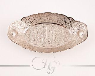 Schalen Set mit 4 verschiedenen Motiven alle aus Metall   Islam Koran