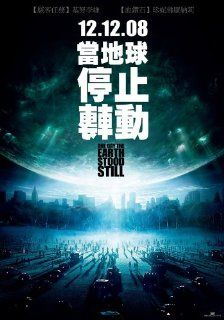 The Day the Earth Stood Still (2008) 27 x 40 Movie Poster