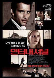 The International (2009) 27 x 40 Movie Poster Korean Style