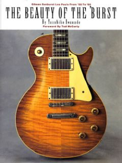 Gibson Sunburst Les Pauls from 58 to 60 (Paperback)