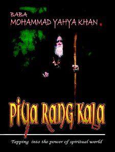 Piya Rang Kala: BaBa Mohammad Yahya Khan, Ehsan Elahi Ehsan