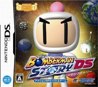 Bomberman Story DS [Japan Import] Video Games