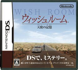Hotel Dusk Room 215 (Nintendo DS) Lite Dsi: Video Games