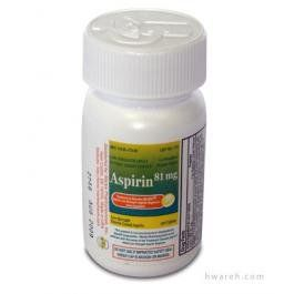 Aspirin 81mg Low Dose Enteric Coated Tablets 120 Count