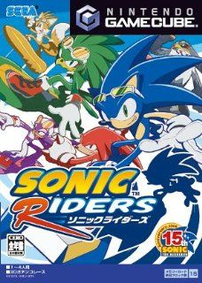 Sonic Riders [Japan Import] Video Games