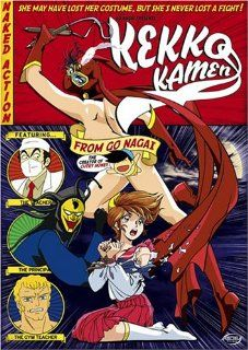 Kekko Kamen Artist Not Provided Movies & TV