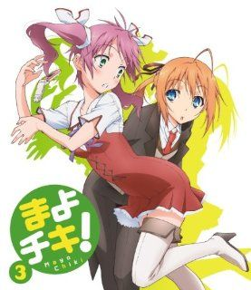 Animation   Mayo Chiki! 3 [Japan BD] KIXA 143: Movies & TV