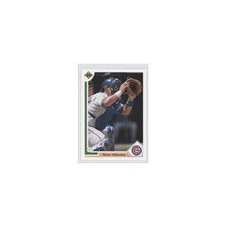 Hector Villanueva Chicago Cubs (Baseball Card) 1991 Upper Deck #171