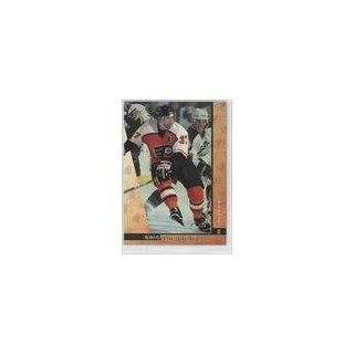 Eric Desjardins Philadelphia Flyers (Hockey Card) 1996 97