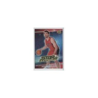 Raptors (Basketball Card) 2006 07 UD Reserve Gold #228 Collectibles