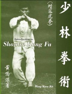 Introduction to Shaolin Kung Fu Wong Kiew Kit 9781874250210