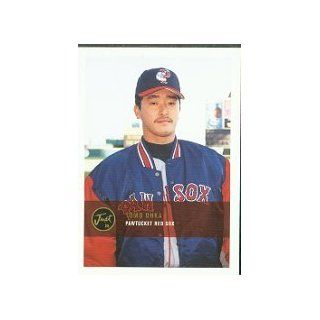 2000 Just #262 Tomo Ohka Collectibles