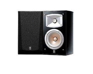 Yamaha NS 333 2 Way Bass Reflex Bookshelf Speakers (Pair