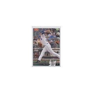 Misch New York Mets (Baseball Card) 2010 Upper Deck #338 Collectibles