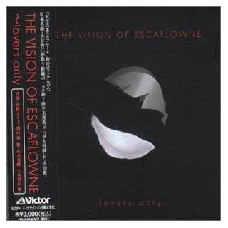 Vision of Escaflowne Lovers only Musik