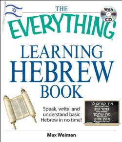 The Everything Learning Hebrew Book (PACKAGE)