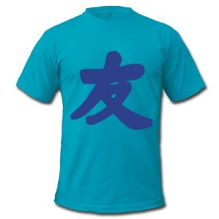 Friendship   Chinese Sign   Symbol T Shirt 2959956