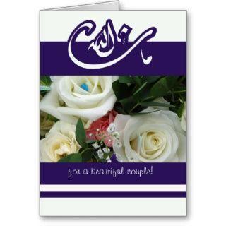Islamglückwünsche, die Blumenstrauß mashallah wedd Grußkarten von